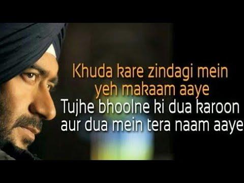 Bichdann | Whatsapp Lyrical Song Status | Son Of Sardar | Rahat Fateh Ali Khan
