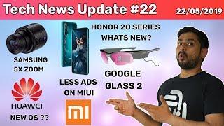 Tech News Update #22 Samsung 5X Lens, Huawei-Google War, Xiaomi Ads, Honor 20 Series , Google Glass