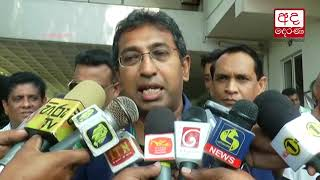 UNP MPs address media after the meeting held with PM