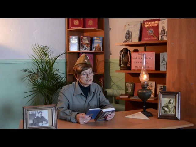 Изображение предпросмотра прочтения – ЛюдмилаКазарская читает произведение «Сын» К.М.Симонова