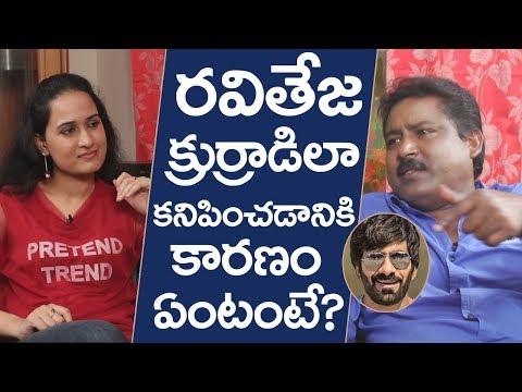 Devullu Movie Child Actor Nithya Shetty Exclusive Interview