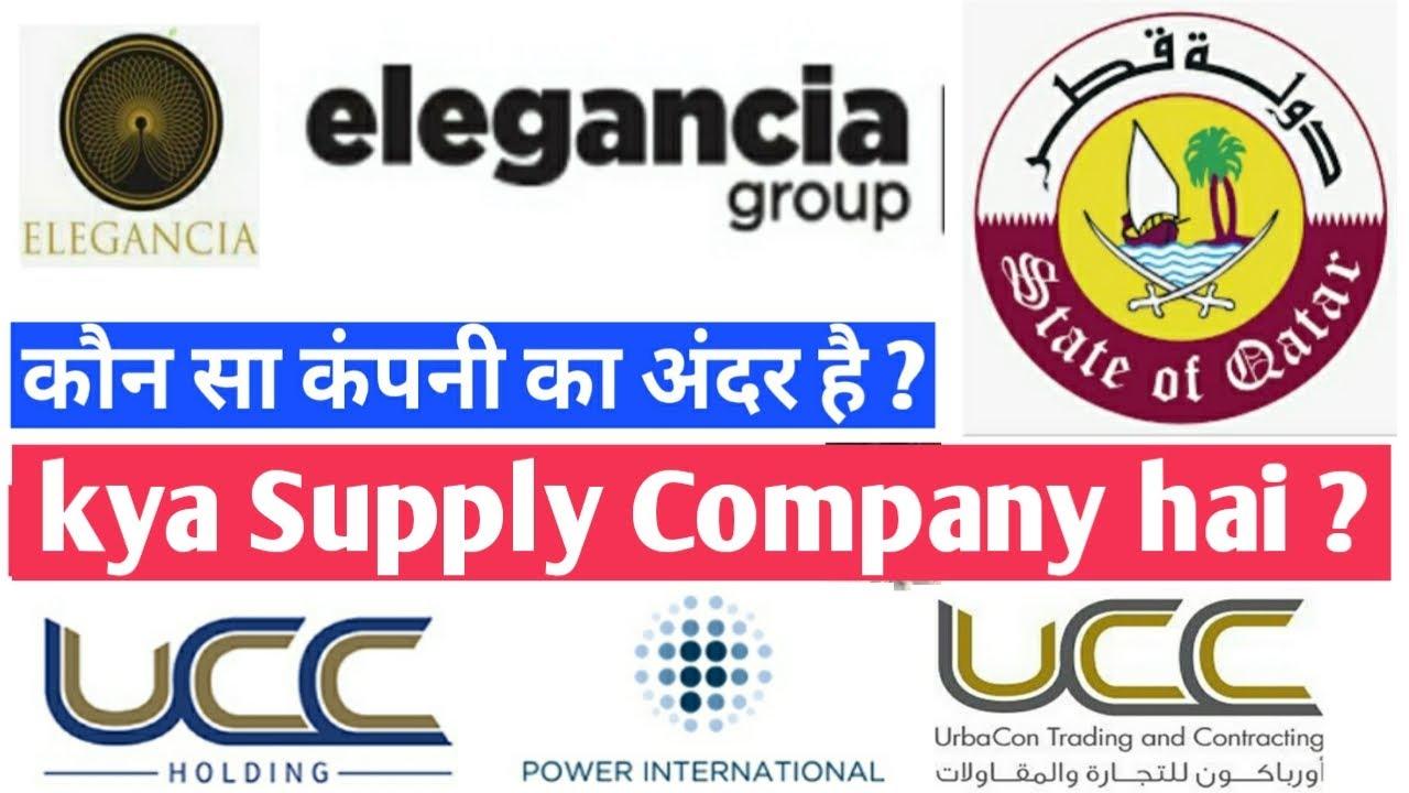 Qatar Company//Elegancia Resources//Company details