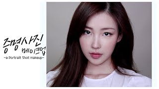 [Eng/Thai] 레전드 증명사진 메이크업 Makeup for your ID card picture l 이사배(Risabae Makeup)