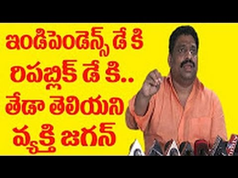 Buddha Venkanna firing comments on YS Jagan and Roja || Telugu Desam Party MLC || CBN || DesiplazaTV