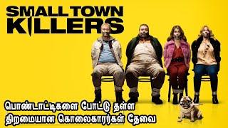 பொண்டாட்டிகளை போட்டு தள்ள, திறமையான கொலைகாரர்கள் தேவை Movie Story and Review in Tamil. Danish movies