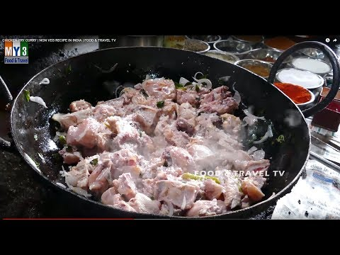 CHICKEN FRY CURRY | NON VEG RECIPE IN INDIA | FOOD & TRAVEL TV