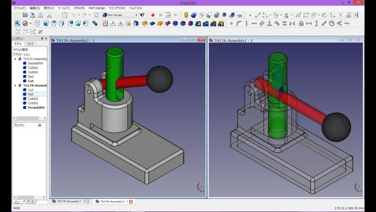 Freecad 4502 th17a assembly youtube for Simple 3d cad software free