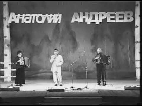 Анатолий Андреев - Кыыс Амма