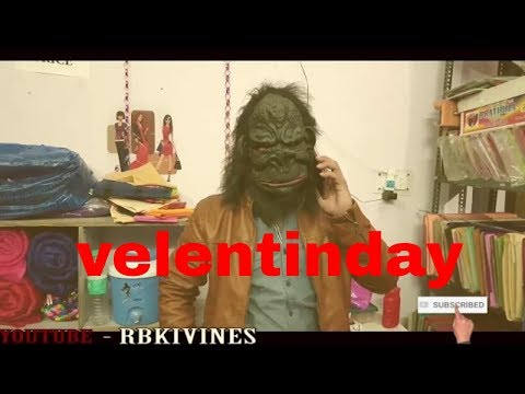Valentine's Day Vs Shiv Ratri Special | RB KI VINES