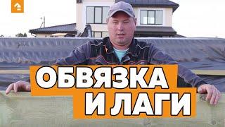 видео Строительство каркасного по индивидуальному проекту, пос. Снегиревка