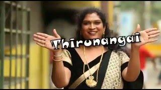 Thirunangai teaser  #Havoc Brothers & Raj Brothers.