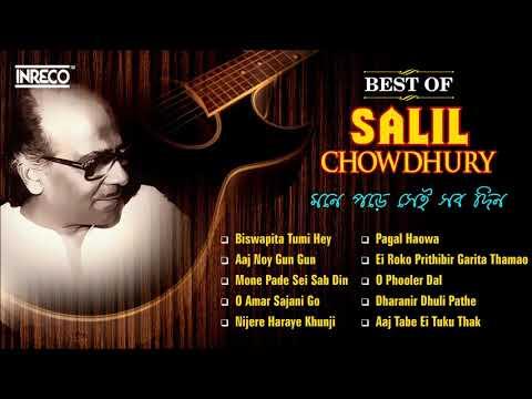 The Genius Of Salil Chowdhury | Bengali Film & Modern Songs | Money Parey Sei Sab Din