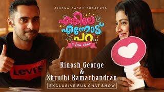 Enkile Ennodu Para  Rinosh George amp; Shruthi Ramachandran  Exclusive Fun Chat Show