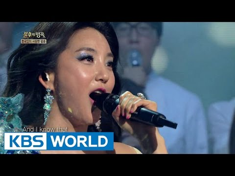 Bada (바다) - My Heart Will Go On [Immortal Songs 2]
