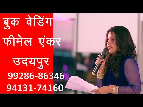 Best Female Singer, Live Orchestra, keyboard, Drum, Artist Booking Contact 9928686346