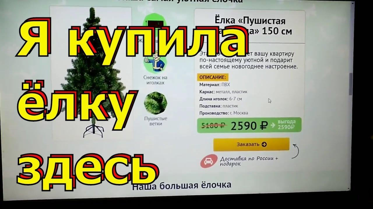 В любом случае, ваш ребенок точно не уйдет без приятного гостинца. Купить билеты на новогодние елки в москве вы можете на сайте ponominalu. Ru.