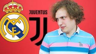Реал Мадрид - Ювентус | Прогноз на Лигу Чемпионов