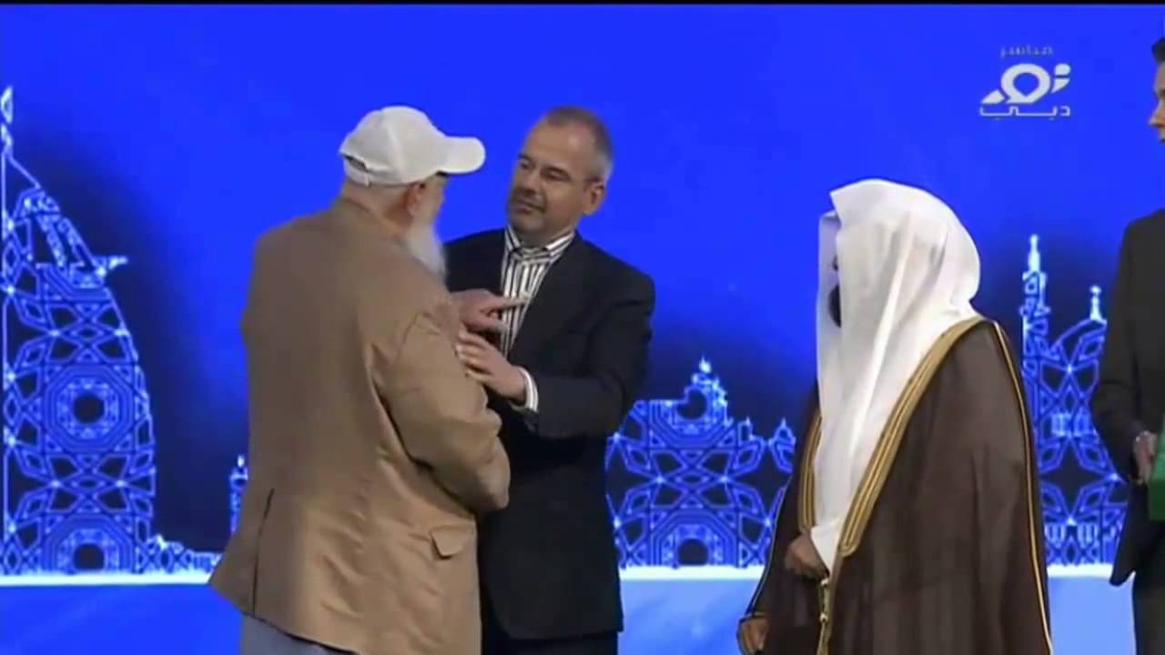 الشيخ السديس يكرم الشيخ يوسف استس والمخرج الهولندي