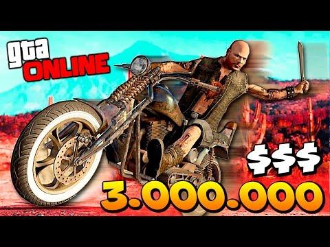 ПОТРАТИЛ 3 000 000$ В GTA 5 ONLINE НА НОВОЕ ПОСЛЕДНЕЕ ОБНОВЛЕНИЕ БАЙКЕРЫ (DLC)