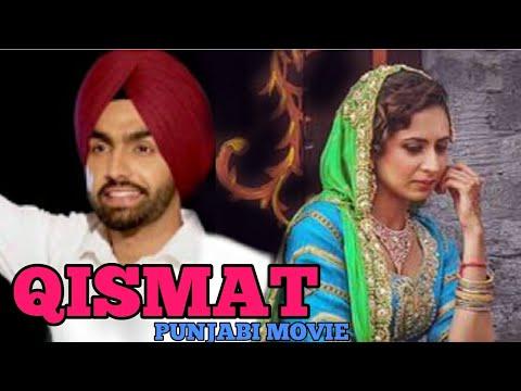 Qismat Punjabi Movie I Ammy Virk I Sargun Mehta I News Promo 2018