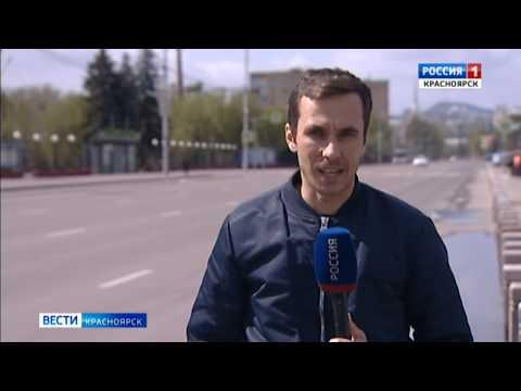 Какая погода ждёт Красноярск на праздниках?