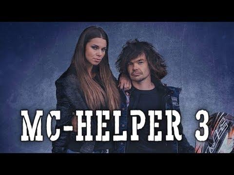 Mc Helper 3 Free