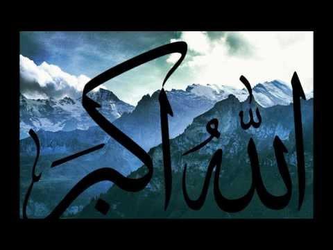 Islam-Adhan Call to Prayer Recited by Raheel S Siddiqui