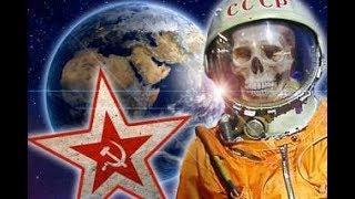 На орбите выловили советского космонавта,пог.ибшего до Гагарина.Рассекреченные факты Роскосмоса