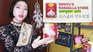 [Indian Dessert Store ASMR] Lassera & gulab jamun
