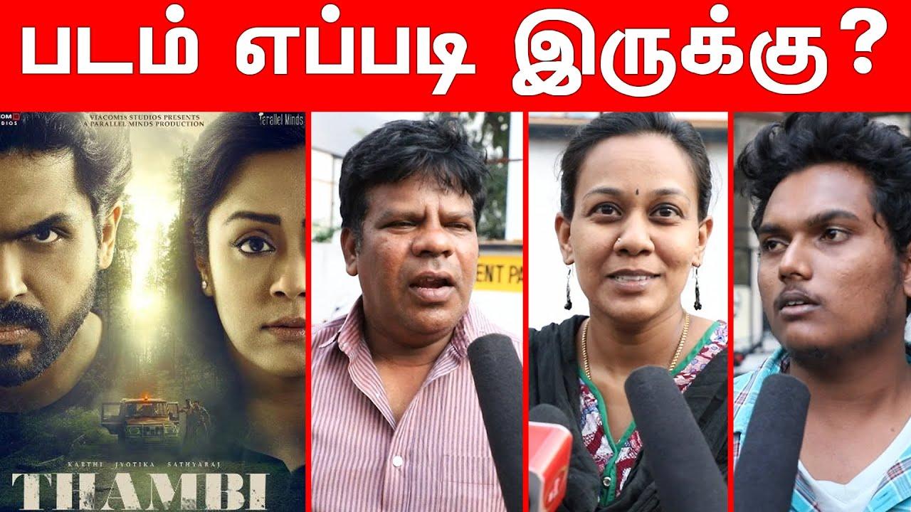 Thambi Movie Review With Public   Karthi, Jyothika ...