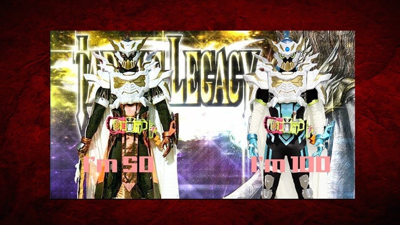 Ex Aid Theory Why Is Brave S Final Form Level 100 True Brave Level 50 Tokuthology Youtube