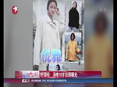 dating online shanghai