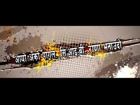 SUPERHIT OFFICIAL TRAILER 2016