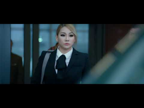 2NE1 CL in Mile 22 (2018)