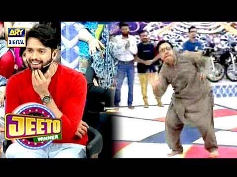 Mein Dane Pe Dana Gane Per Dance Karna Chahta Hu