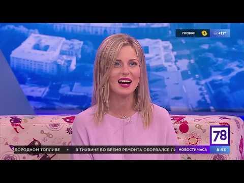 """""""Полезное утро"""" о фестивале блюза"""
