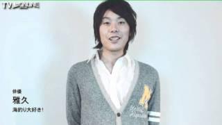 俳優:雅久。参加しよう!TVライブオンラインCM。 佐藤麻紗 検索動画 26