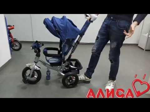 Велосипед Azimut Modi Crosser One - с фарой, надувные колеса Моди Кроссер Ван T-1