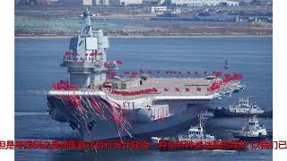 暗藏玄机!中国重金造002航母不为海战,西方:真相瞒过了所有人