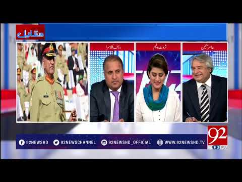 Muqabil - 20 December 2017 - 92NewsHDPlus