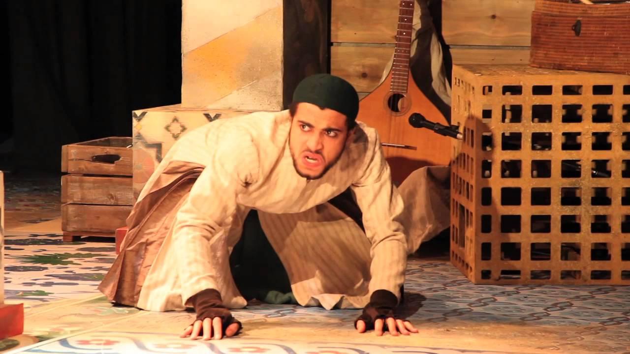 Arabian Nights 8