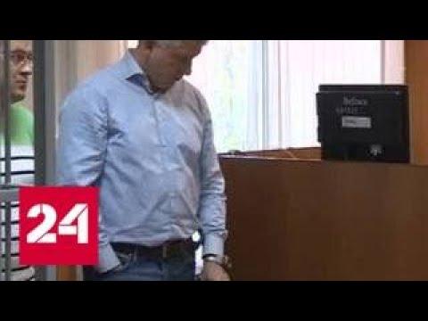 Экс-мэр Биробиджана отделался условным сроком за продажу кинотеатра