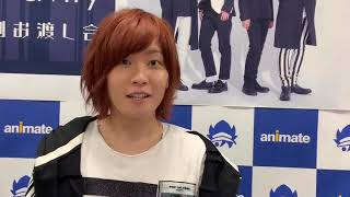 M4!!!!エアお渡し会 永塚拓馬 検索動画 15