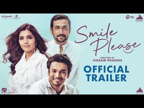 Smile Please Official Trailer I Marathi Movie I Starring Mukta Barve, Lalit Prabhakar