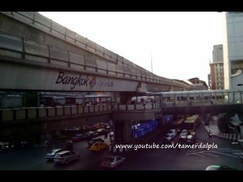 BANGKOK Khaosan Road & Siam Square
