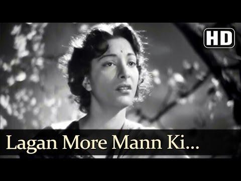 Lagan More Mann Ki (HD) - Babul Songs - Dilip Kumar - Nargis -  Lata Mangeshkar - Filmigaane