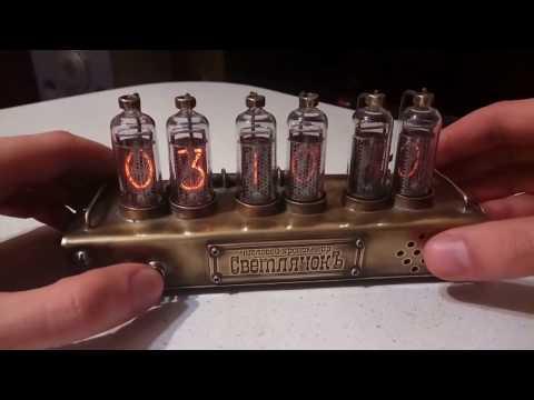 Steampunk ламповые часы на ИН-14