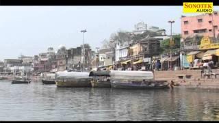 Ram Bhajan- Mahima Nyari Hain Chitterkoot Dham Ki | Chitterkoot Ke Ghat Ghat Pe Tulsi Dekhea Bat