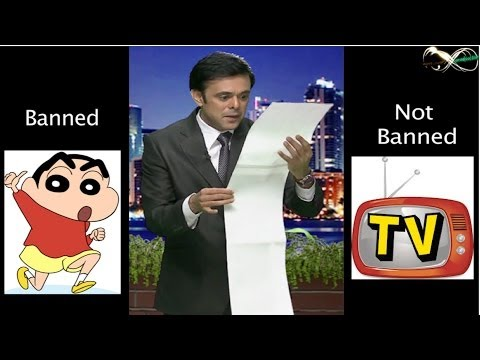 List Of Things Not Yet Banned By Islamic Fundamentalists