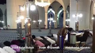 Surah Al-Qiamah | Abdulkarim Almakki